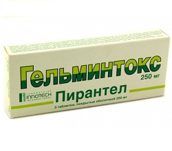 helmintox nestumo metu)