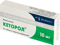 ketorolis nuo hipertenzijos