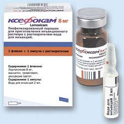 Nesteroidiniai vaistai nuo uždegimo: sąrašas ir kainos