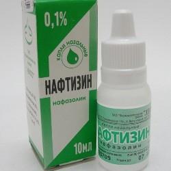 naftizinas nuo hipertenzijos